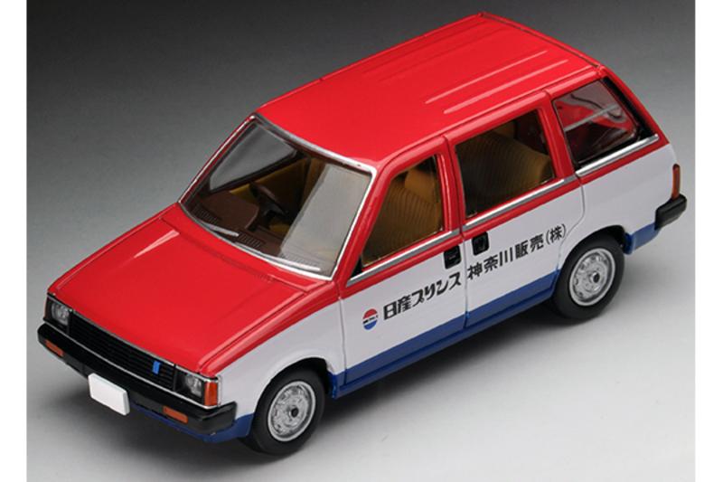 1/64 Tomica Limited Vintage NEO LV-N160c Prairie Nissan Service Car