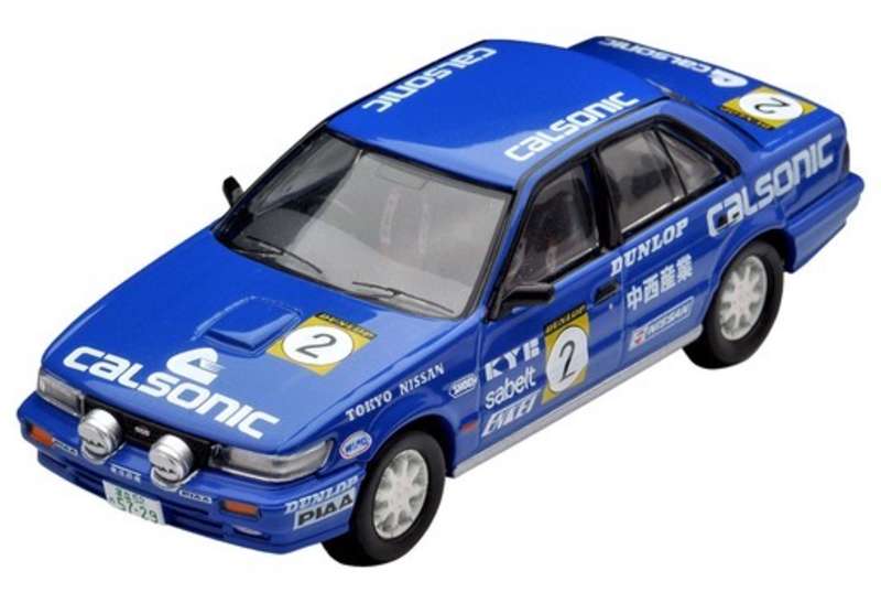 1/64 Tomica Limited Vintage Neo LV-N185c Bluebird SSS-R Calsonic #2